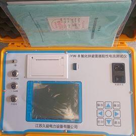 三相抗干扰氧化锌避雷器测试仪