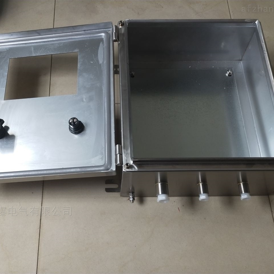 防爆配电箱不锈钢控制箱空箱
