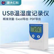 COS-04-X建大仁科 工业温度计 高精度检测仪