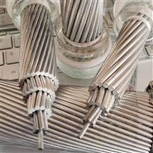 成都高导电率钢芯铝绞线JL3/G1A-300/40价格
