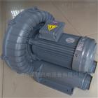 RB-077(5.5KW)全风RB-077环形漩涡气泵
