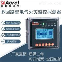 ARCM300-J4多功能剩余電流監控單元支持4G和NB