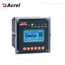 ARCM200L-J8漏電流監控模塊