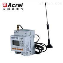 ARCM300-J4多回路漏電火災探測器火災報警系統