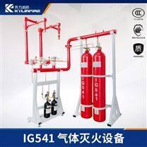 管网式七氟丙烷自动灭火机房配电室专I用
