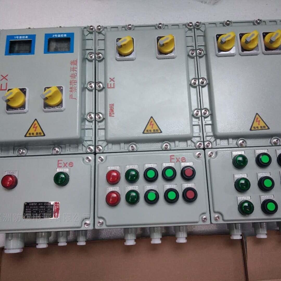 电加热防爆配电箱温控箱