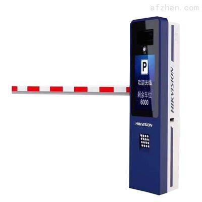 智能停车场收费管理系统起落升降销售安装