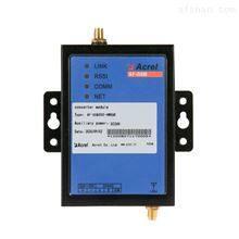 AF-GSM300-4G无线计量传输模块 无线通讯网关