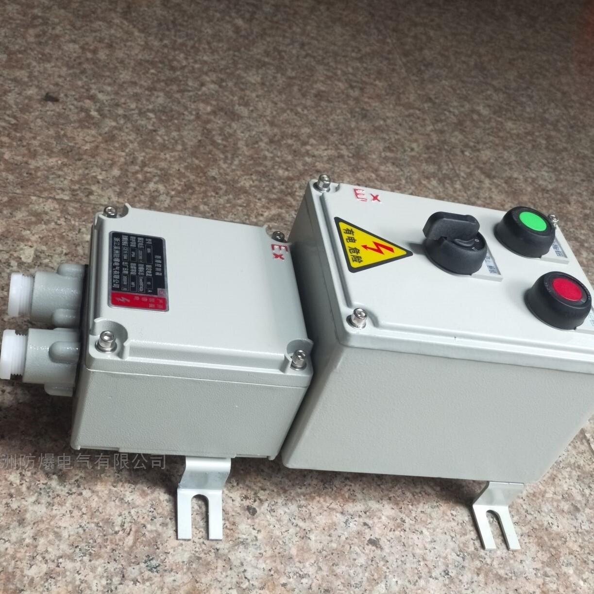 壁挂式复合型防爆控制箱