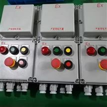 BQC两地控制电机磁力启动器