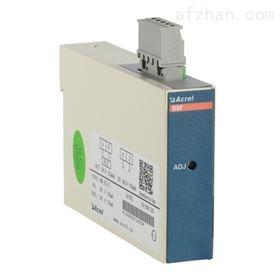 一进二出直流信号隔离器  2路4-20mA输出