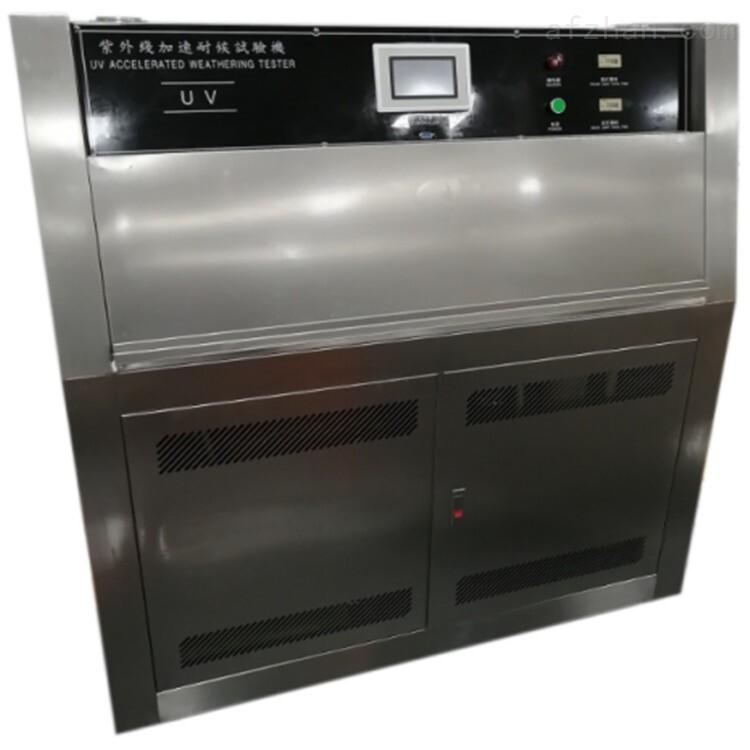 QUV紫外线耐候试验箱