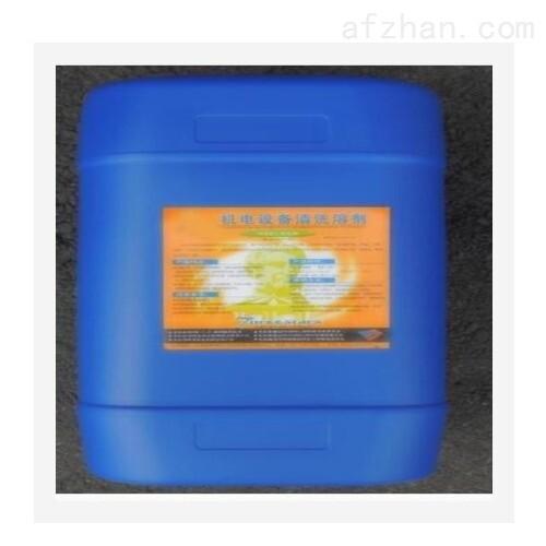 机电设备清洗溶剂   型号:DS5-ME918