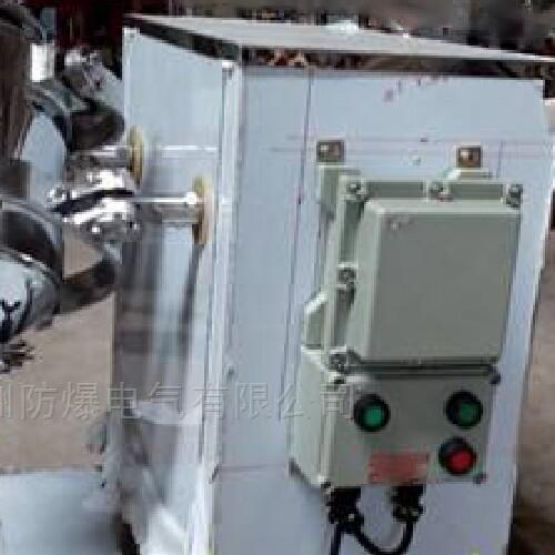 风机控制防爆磁力起动器