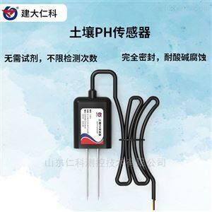 RS-PH-*-TR-1建大仁科 土壤盐分 土壤PH土壤酸碱盐传感器