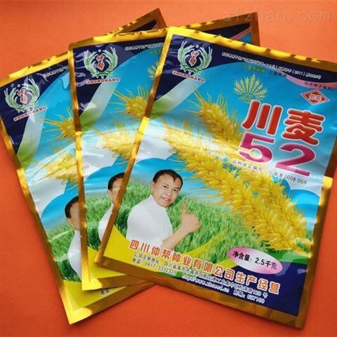 种子包装袋印刷