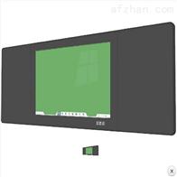 DS-D5186BD/A智慧纳米黑板