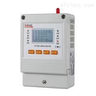 ASCP200-1主动灭弧式智慧用电保护器