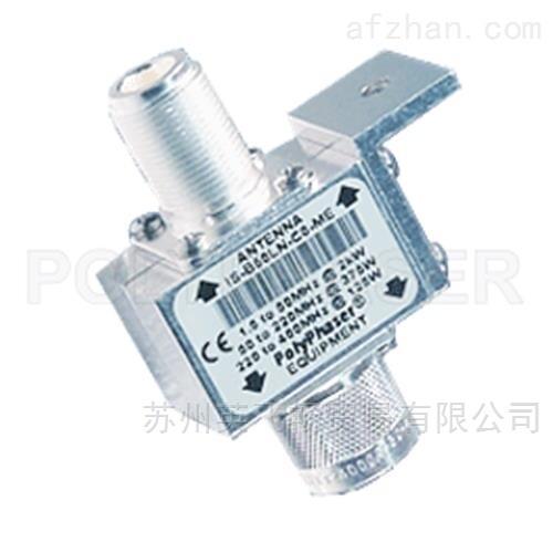 10MHz-1GHz 隔直流滤波型天馈防雷器