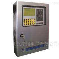 工业有毒气体报警器控制器一氧化碳氨气氧气