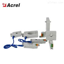 BA20-AI/V高精度交流電流傳感器