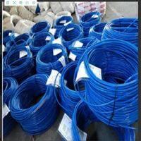 矿用阻燃电缆MHYV2*2*7/0.28