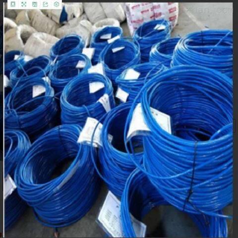 MHY32-4*4*1.0矿用钢丝铠装电缆