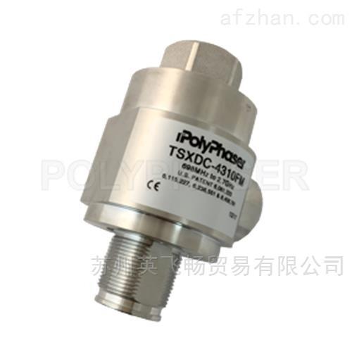698MHz-2.7GHz 4.3-10低互调滤波防水防雷器
