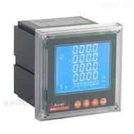ACR120E网络电力仪表