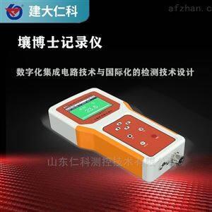 RS-TRREC-N01-1建大仁科土壤温度变送器大棚传感器
