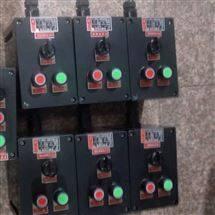 BXK工程塑料防爆防腐控制箱