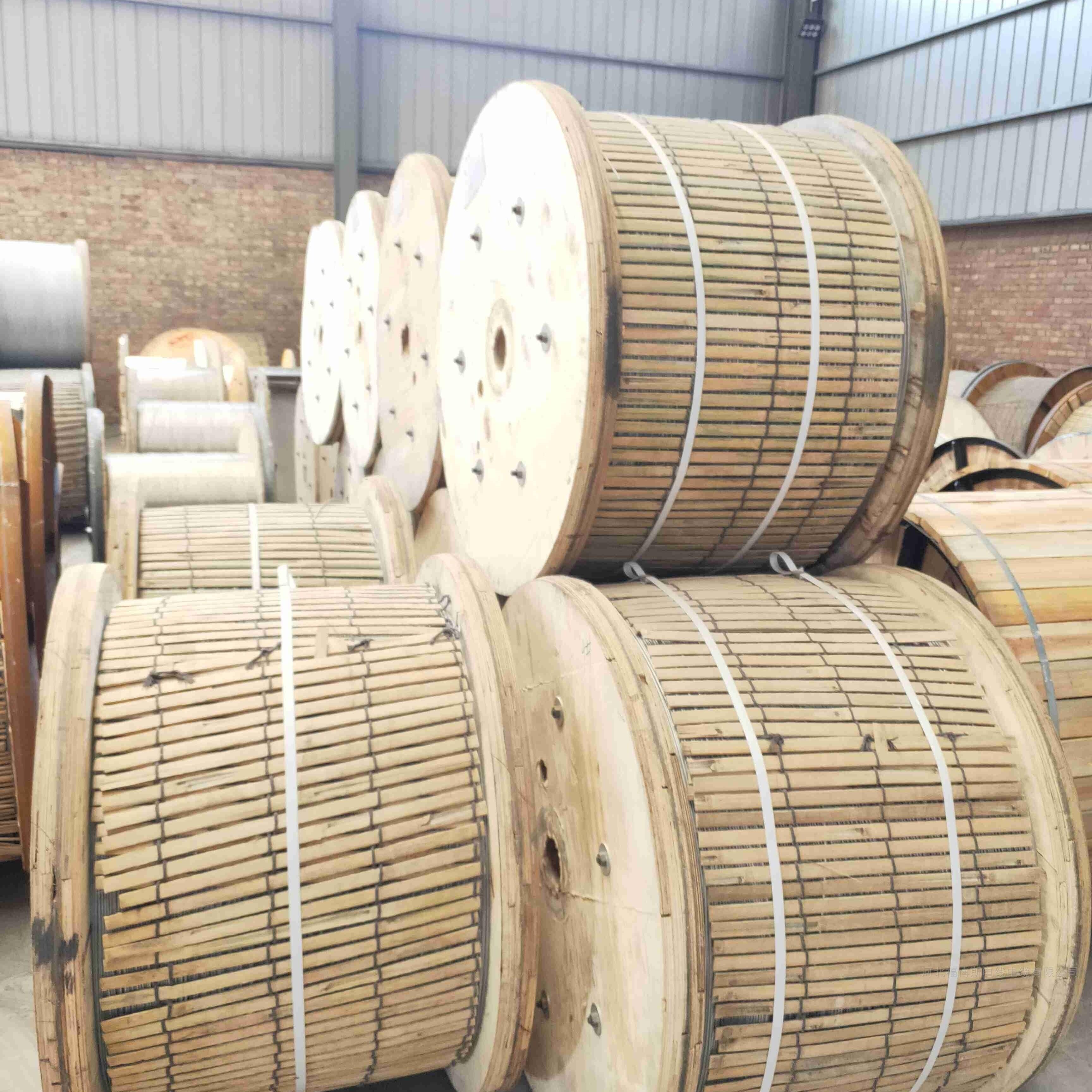 NRLH60GJF防腐钢芯耐热铝合金绞线在线咨询