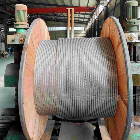 2XJLHN60GKK-600双分裂铝钢耐热铝合金导线