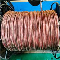 KVVP2—22屏蔽控制电缆 27芯2.5平方现货
