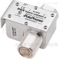 DGXH+48DMDF-A800MHz-2.5GHz 复合型多级保护射频防雷器