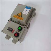 BQC电机正反转防爆磁力起动器