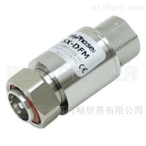 698MHz-2.7GHz隔直流低互调滤波型防雷器