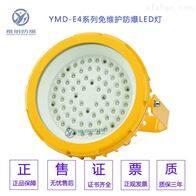 HRD95-160W200W240W防爆免維護泛光投光燈