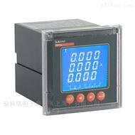 PZ72-AI/*可編程智能電測儀表