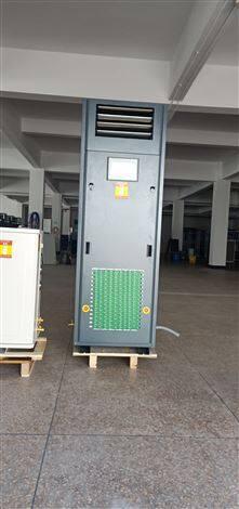 安庆恒温恒湿空调机HF7N