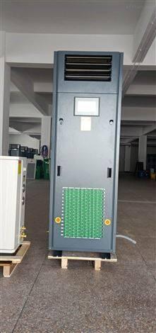 苏州恒温恒湿空调机HF120N
