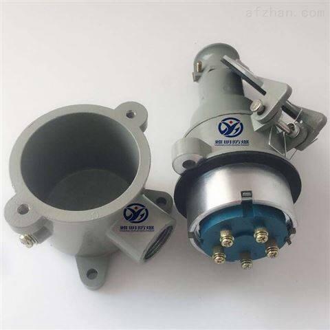 BCX53防爆插座 铸铝16A32A63A防爆电源插销