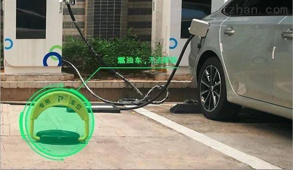 服务区新能源车防燃油车占充电桩解决方案