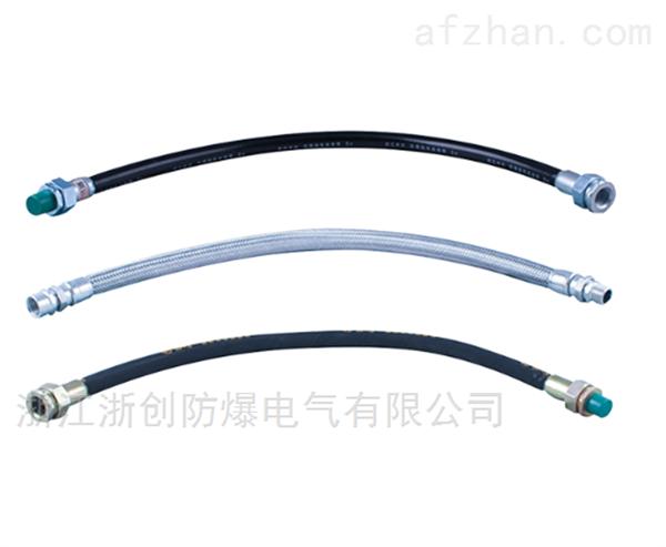 橡胶防爆挠性连接管