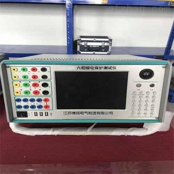 六相继电保护快速测试仪价格