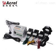 ATE400安科瑞表带式传感器/表带式测温ATE系列