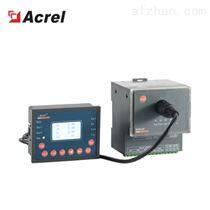 ARD2F-25/M低壓智能電動機保護器