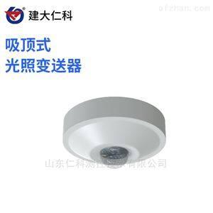 RS-GZ-N01-XD-*建大仁科 光照度变送器