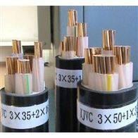 MYJV22矿用高压电缆