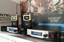 DCOCO 迪科科 舞台演出无线返听耳返耳机